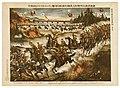 The Illustration of the Siberian War, No. 7, The Japanese cavalry taken possession of Khobarovsk (LOC ppmsca.08206).jpg