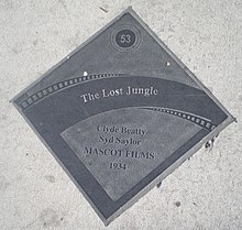 Description de l'image The Lost Jungle, Studio City Walk of Fame.JPG.