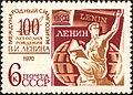 The Soviet Union 1970 CPA 3872 stamp (Worker, Books, Hemispheres of the Earth and UNESCO Emblem).jpg