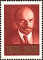 The Soviet Union 1970 CPA 3883 stamp (Lenin, 1918 (Photo by M.S.Nappelbaum) with 16 labels 'Preparation of October armed revolt').jpg