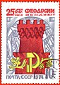 The Soviet Union 1971 CPA 3974 stamp (Ancient Genoa Tower, Modern Cranes, Hammer and Sickle and Grapes) cancelled.jpg