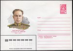The Soviet Union 1980 Illustrated stamped envelope Lapkin 80-268(14282)face(Nikita Kaymanov).jpg