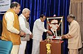 The Vice President, Shri M. Venkaiah Naidu paying tributes to Dr. V.K.R.V. Rao, at the Institute for Social and Economic Change, in Bengaluru.jpg