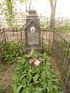 The grave of the Hero of the Soviet Union Daniel Barchenkov.JPG