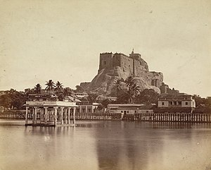 Tiruchirapalli Rock Fort - Image: The tank and Rockfort Trichinopoly