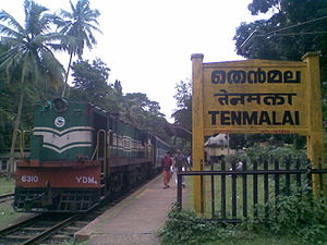 Thenmala railway station - A train at the Thenmala station platform in 2010