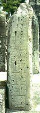 Tikal St09l.jpg