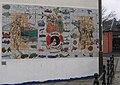 Tiled mural, Port Seton. - geograph.org.uk - 102411.jpg
