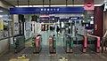 Tobu Isesaki-Line Kuki Station Gates.jpg