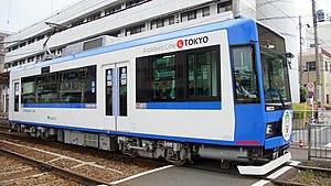 Toei 8900 series - Image: Toei 8900 8903 Arakawa shakomae 20160423