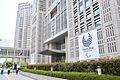 Tokyo Metropolitan Government Building 2016 (28968495601).jpg