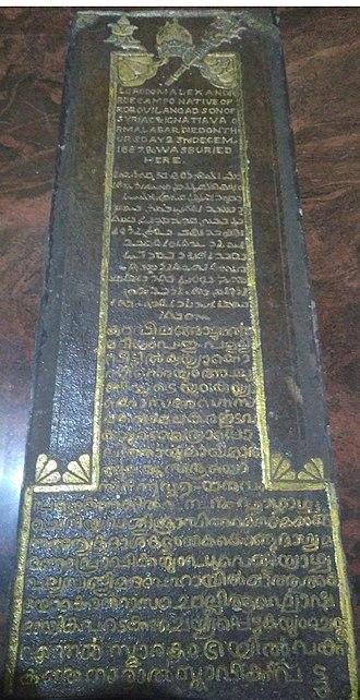 Palliveettil Mar Chandy - Tomb of Palliveettil Mar Chandy, Metropolitan and Gate of All India, inside the Madbaha of Marth Mariam Syro-Malabar Church, Kuravilangad.