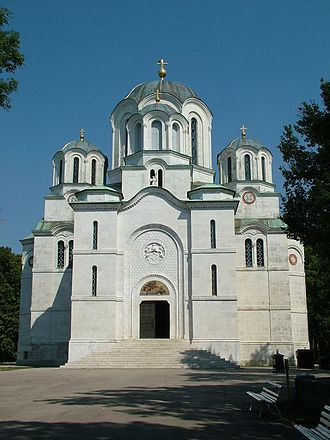Persida Nenadović - Church of St. George, in Oplenac, burial place of Princess Persida, and many members of her family