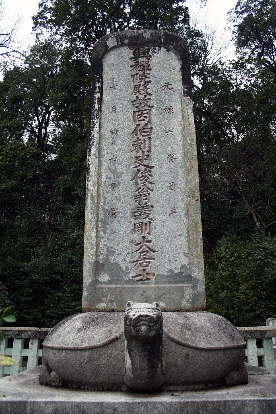 Tottori feudal lord Ikedas cemetery 065