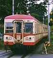 Towada Kanko 3811.JPG