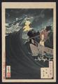 Tsukioka Yoshitoshi (1886) Tsuki hyaku shi - Daimotsu kaijō no tsuki.png