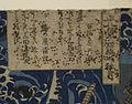 Tsuruya Kiemon - Yobu hakkei - Walters 95109 - Detail A.jpg