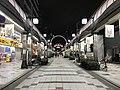 Tsutenkaku-Hondori Shopping Street at night 2.jpg