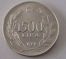 Turkey 1500 Lira 1981 front.jpg