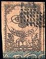 Turkey 1863 ScJ3.jpg