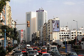 Twin Center, Boulevard Mohamed Zerktouni, Casablanca.JPG