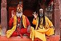 Two saddhus at Kathmandu Durbar Square (cropped).jpg