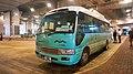 UD1267-T Park Shuttle Bus.jpg