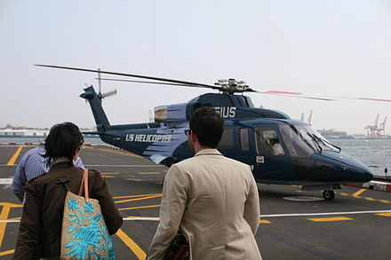 US Helicopter departing from the Downtown Manhattan Heliport USHelocopterJFK.jpg