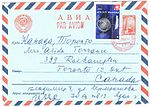USSR 1968-11-16 airmail cover.jpg