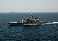 USS Anzio (CG 68) underway 2007