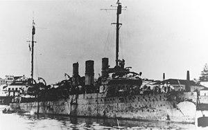USS Conner (DD-72) - Image: USS Conner (DD 72)