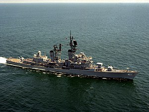 USS King (DDG-41) underway in 1983.jpg
