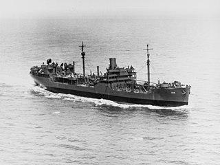 USS <i>Schuylkill</i> (AO-76)