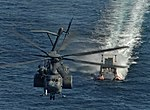 USS Wasp conducting mine countermeasure exercises DVIDS65089.jpg
