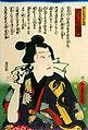 Uazaemon Ichimura XIII as Benten-kozō Kikunosuke.jpg