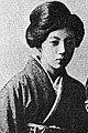 Uchimura1924.jpg