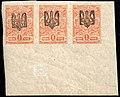Ukraine 1918 1k trident overprint Odessa type I unused strip of three.jpg