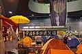 Umbrella Revolution (16028014772).jpg