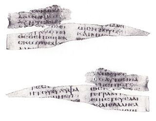 Uncial 0186