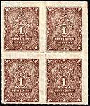 Uruguay 1880 Sc44 B4.jpg
