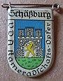 VDA T64, Schäßburg.JPG