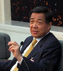 Image illustrative de l'article Bo Xilai