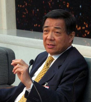 Bo Xilai - Image: VOA Bo Xilai