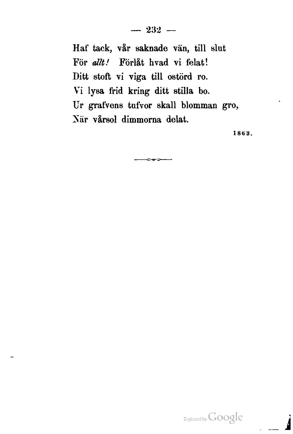 tack dikt till vän