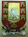 Valladolid City Crest - Municipal Council Building - Valladolid - Yucatan - Mexico.jpg