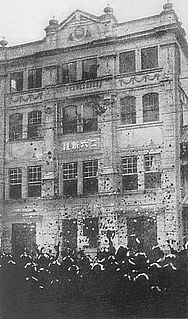 Taishō political crisis