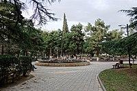Vera Park.JPG