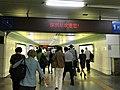 View in Shenzhen Station 2.jpg