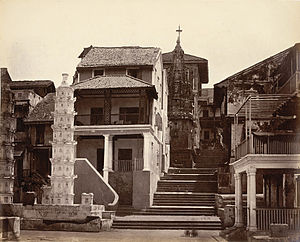 Walkeshwar - Image: Village of Walkeshwar, Mumbai, 1860