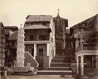 Walkeshwar - Image: Village of Walkeshwar, Mumbai, 1860